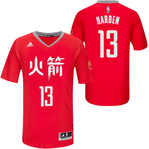 1e434dc951c Men's Adidas Houston Rockets #13 James Harden Swingman Red Slate Chinese  New Year NBA Jersey