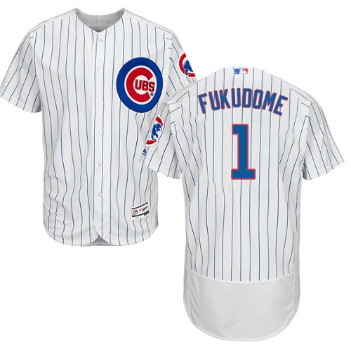 Men's Majestic Chicago Cubs #1 Kosuke Fukudome Authentic White Home Cool Base MLB Jersey