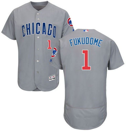 Men's Majestic Chicago Cubs #1 Kosuke Fukudome Authentic Grey Road Cool Base MLB Jersey