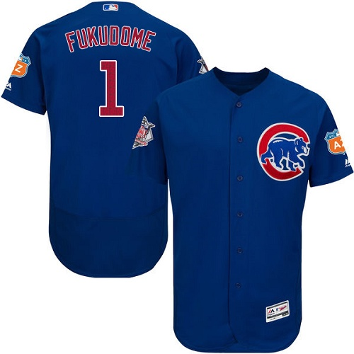 Men's Majestic Chicago Cubs #1 Kosuke Fukudome Authentic Royal Blue Alternate Cool Base MLB Jersey
