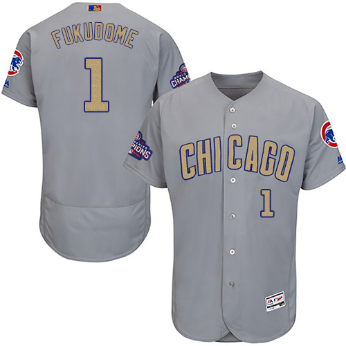 Men's Majestic Chicago Cubs #1 Kosuke Fukudome Authentic Gray 2017 Gold Champion Flex Base MLB Jersey