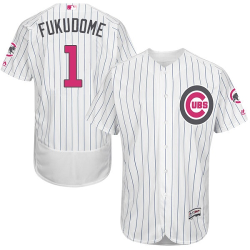 Men's Majestic Chicago Cubs #1 Kosuke Fukudome Authentic White 2016 Mother's Day Fashion Flex Base MLB Jersey