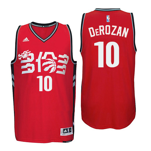 Men's Adidas Toronto Raptors #10 DeMar DeRozan Authentic Red Chinese New Year NBA Jersey