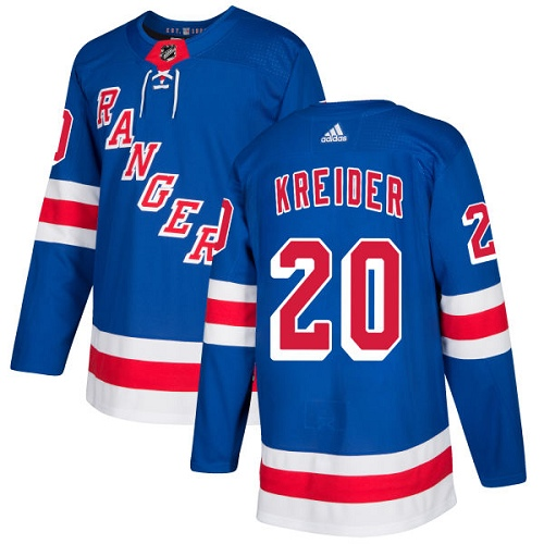 Youth Adidas New York Rangers #20 Chris Kreider Authentic Royal Blue Home NHL Jersey