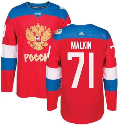 Men's Adidas Team Russia #71 Evgeni Malkin Premier Red Away 2016 World Cup of Hockey Jersey